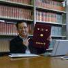 197312052005011001 Miftachul Amri, S.Pd., M.Pd., M.Ed.